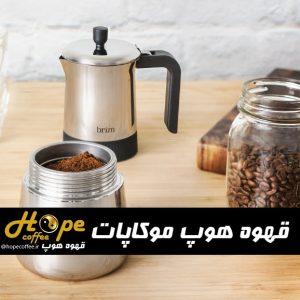 قهوه موکاپات
