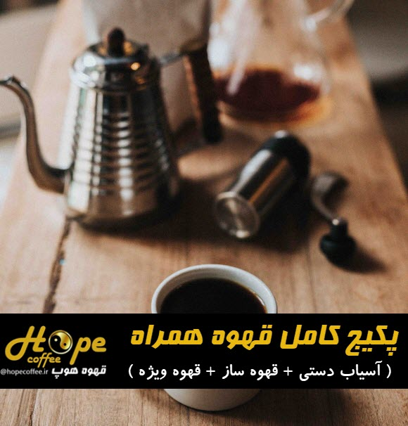 خرید قهوه
