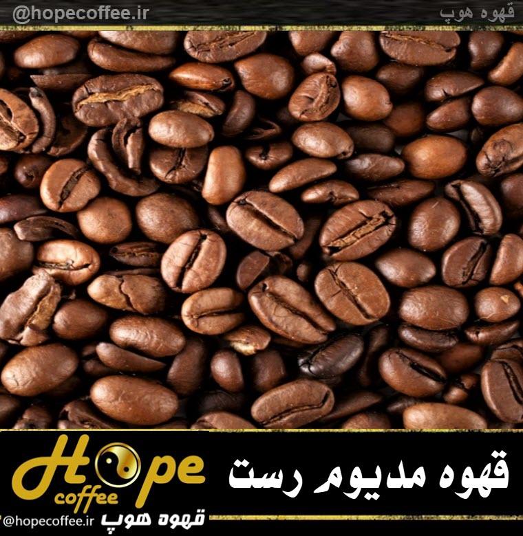 قهوه مدیوم