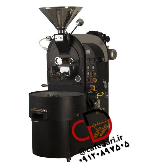 رستر قهوه
